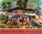 Landscape In Safed, 1950