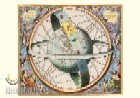 The Celestial Atlas, The Situation Of The Erth In The Heavens, 17th Century