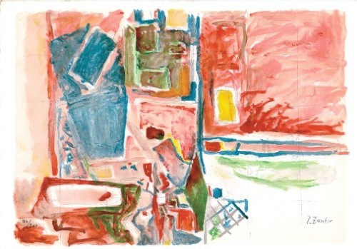 Homage To Israel Museum, 1965 (L.S.) - Edition 220