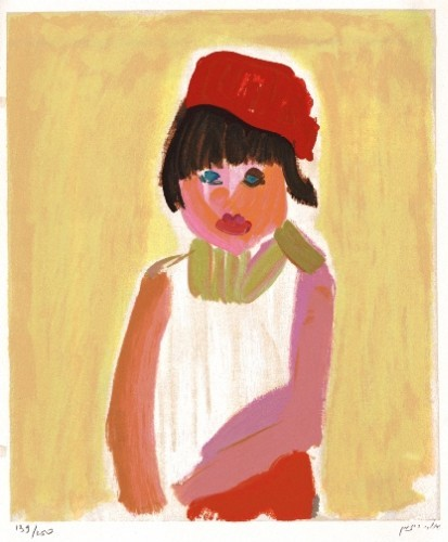 Portrait Of An Infant - Leehee (S.G.) - Edition 376