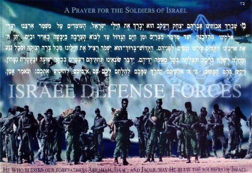 A Prayer For The Soldiers Of Israel
