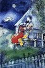 Les Amoureux Huile sur Toile, 1929