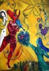 La Danse (1950)