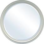 מראה עגולה כפתורים - לבן