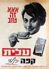 Elit Coffee
