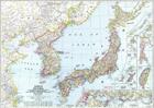 Korea, Japan Historic 1945