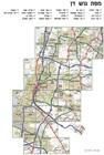 Israel - Gush Dan Area City Map