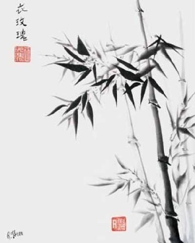 Bamboo ll