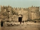 Damascus Gate around 1900