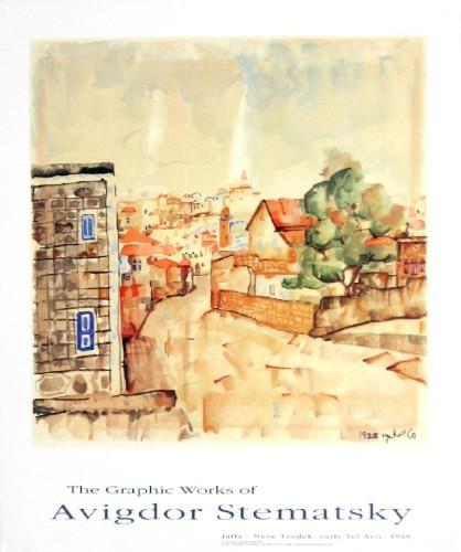 Jaffa, Neve Tzedek, Early  Tel Aviv, 1928